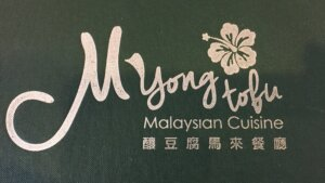 Malaysian Restaurant in Flemington