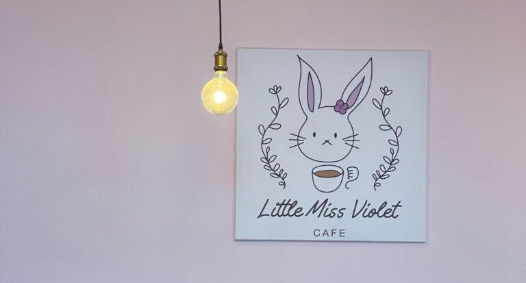 Little Miss Violet Cafe